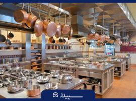 راهنمای خرید تجهیزات رستوران